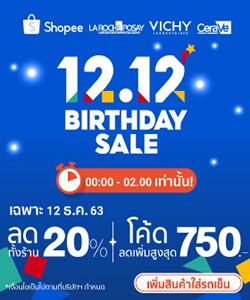 Shopee_12.12_Loreal ACD