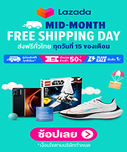 th_lazada_2021_05_midmonth