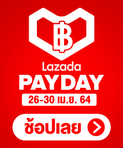 th_lazada_2021_04_payday
