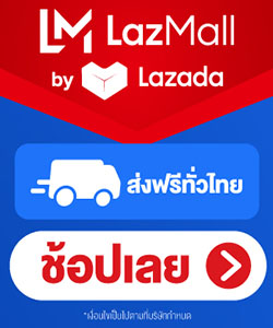 th_lazada_2021_07_lazmall