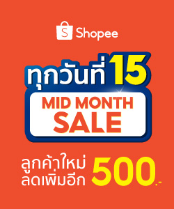 th_shopee_2021_06_midmonth