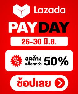 th_lazada_2021_06_payday
