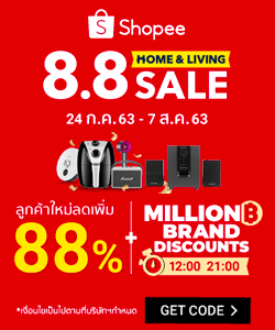 Shopee 2020_08_88