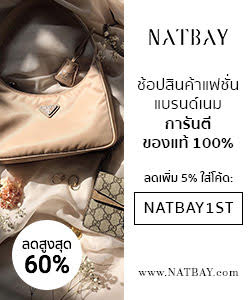 2021_th_natbay_04